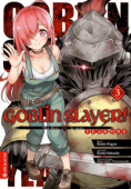 Goblin Slayer!: Year One - Bd.03