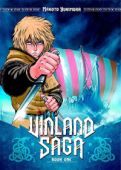 Vinland Saga - Vol.01: Kindle Edition