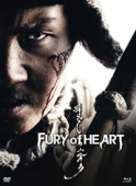Fury of Heart - Limited Mediabook Edition [Blu-ray+DVD]: Cover B