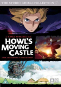 Howl's Moving Castle - Limited Edition