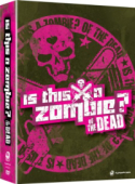 Is This a Zombie? Of the Dead - Limited Edition