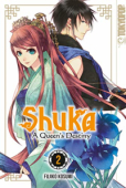 Shuka: A Queen's Destiny - Bd.02: Kindle Edition
