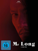 Mr. Long [Blu-ray]