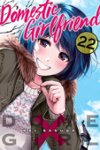Domestic Girlfriend - Vol.22: Kindle Edition