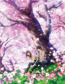 I want to eat your pancreas [Blu-ray]