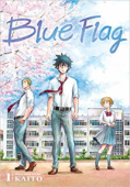 Blue Flag - Vol.01