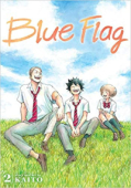Blue Flag - Vol.02