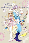 As Miss Beelzebub Likes - Vol.08: Kindle Edition