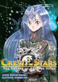 Crest of the Stars - Vol.03: Kindle Edition