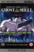 Ghost in the Shell [UMD]