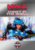 Ghost in the Shell - Essence of Anime