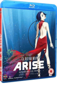 Ghost in the Shell: Arise - Border 3+4 [Blu-ray]