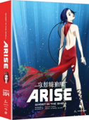 Ghost in the Shell: Arise - Border 3+4 [Blu-ray+DVD]