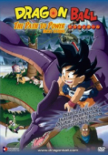 Dragon Ball - Movie 4: Path to Power