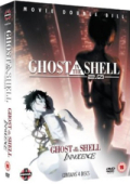 Ghost in the Shell 2.0 + Ghost in the Shell 2: Innocence + Ghost in the Shell