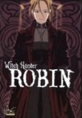 Witch Hunter Robin - Box 1/2