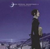 Nabari no Ou - Original Soundtrack: Vol.02