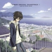 Nabari no Ou - Original Soundtrack: Vol.01