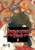 Innocent Bird - Bd.03