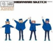 Hidamari Sketch x 365 - Original Soundtrack