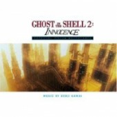 Ghost in the Shell 2: Innocence - Original Movie Soundtrack