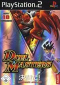 Duel Masters [PS2]