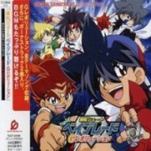 Beyblade G Revolution - Special Soundtrack