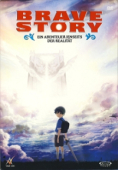 Brave Story - Deluxe Edition
