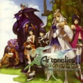 Ar Tonelico - Original Soundtrack: Vol.02 [Game Music]