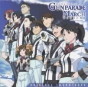 Gunparade March - OST