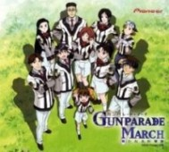 Gunparade March ~Arata Naru Kougunka~ - OST