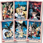 The Vision of Escaflowne - Komplettset