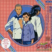 Yakitate!! Japan - Original Soundtrack: Vol.02