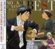Nodame Cantabile - Special Best [US-Import]