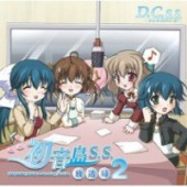 D. C. S. S. Da Capo Second Season - Broadcasting Station
