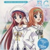 D. C. Da Capo - Character Songs: Vol.03