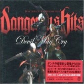 Devil May Cry - Dangerous Hits