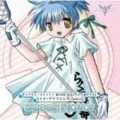 Galaxy Angel - Character CD: Vol.03