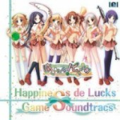 Happiness Deluxe - Game Music