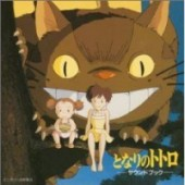Tonari no Totoro - Sound Book