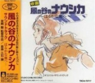 Nausicaa of the Valley of Wind - Soundtrack