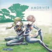 Get Ride! Amdriver - OST: Vol.02