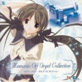 Memories Off - Orgel Collection