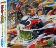 Eyeshield 21 - Sound Field 1
