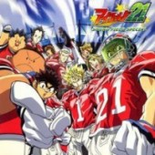 Eyeshield 21 - Sound Field Special