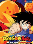 Dragon Ball - Movie 2-4 Collection