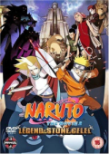 Naruto - Movie 2: Legend of the Stone of Gelel