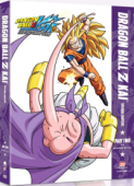 Dragon Ball Z Kai: The Final Chapters - Part 2/3
