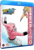 Dragon Ball Z Kai: The Final Chapters - Part 3/3 [Blu-ray]