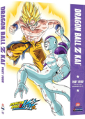 Dragon Ball Z Kai - Part 4/8